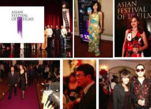 ASIAN FESTIVAL OF FIRST FILMS
